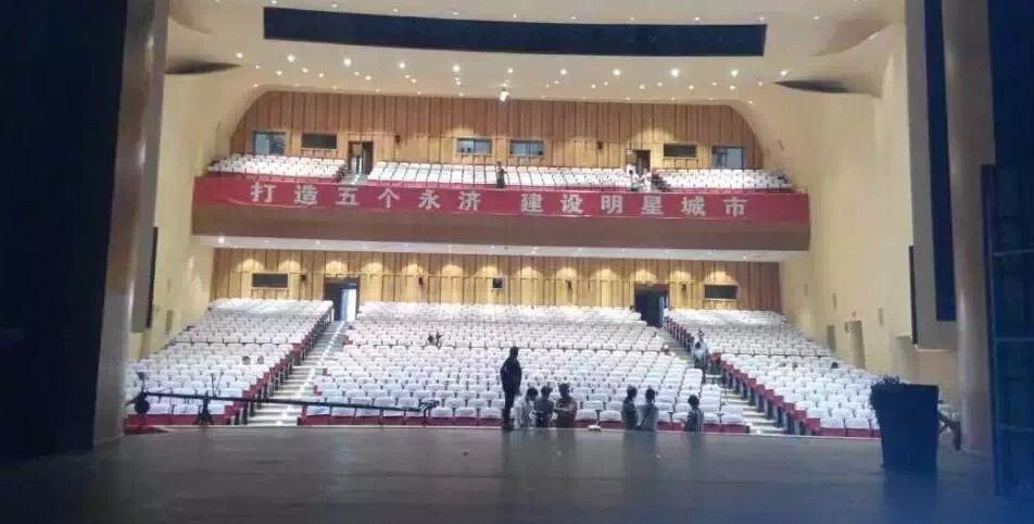 山西永济大剧院