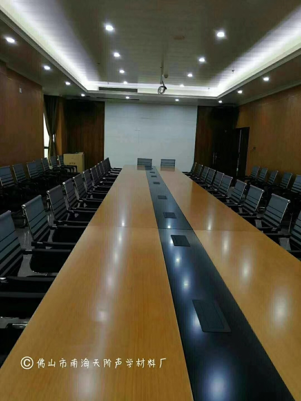 广州德州国际写字楼会议室