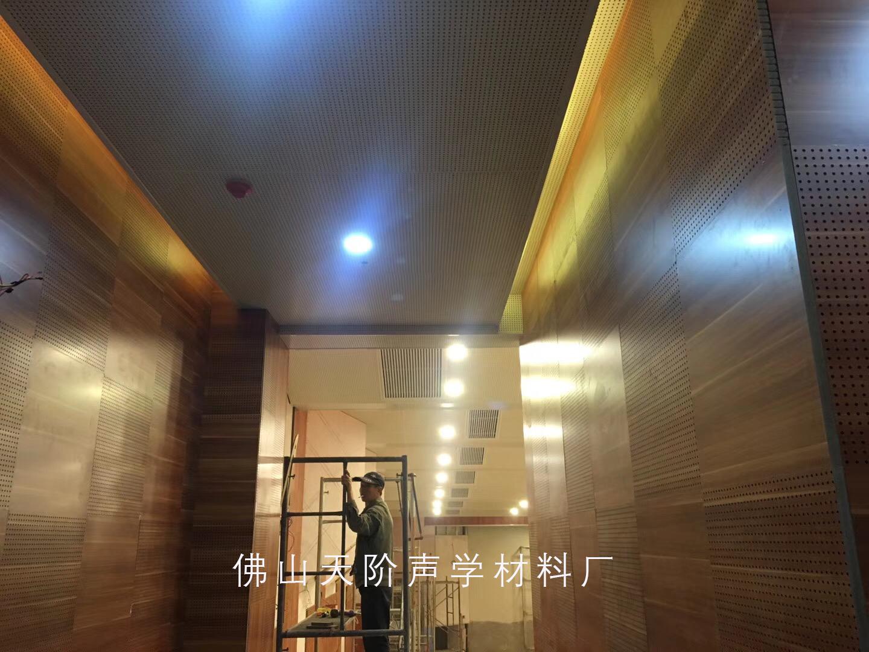 河北会议室