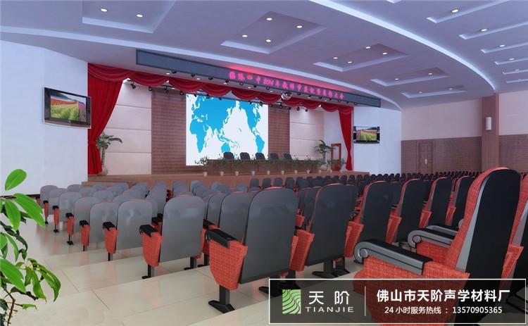 党建会议室声学方案设计
