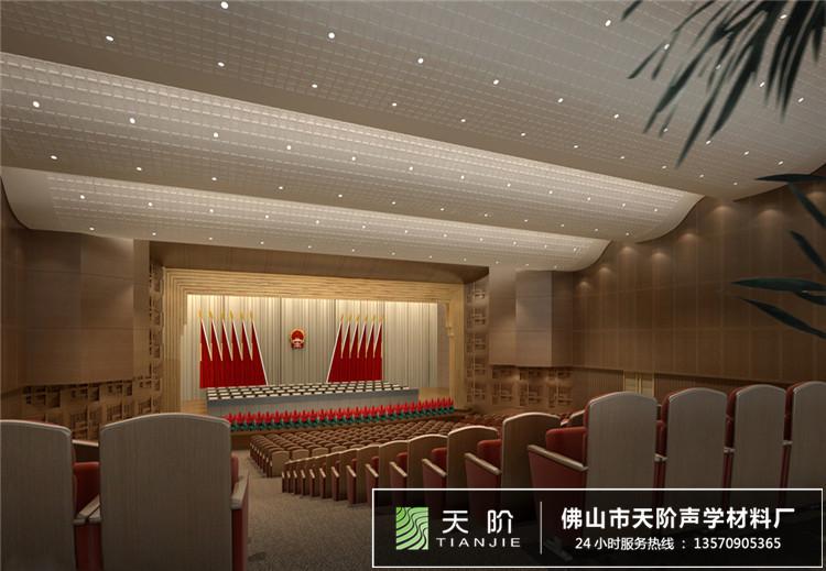 党建文化机关会议室声学方案设计