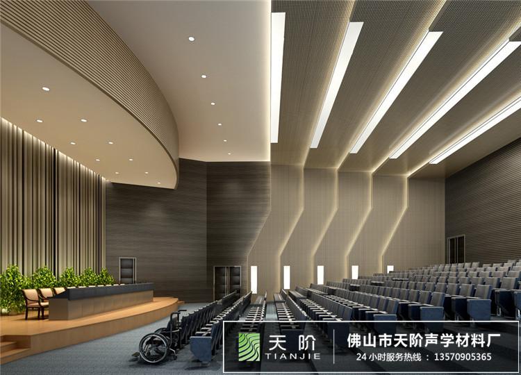 大型报告厅声学方案设计