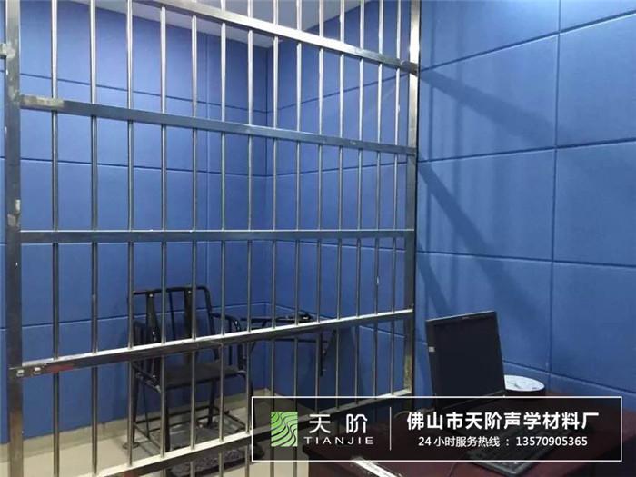 羁押室防撞吸音案例