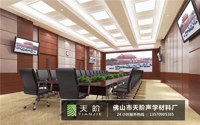 深圳智慧城市指挥运作中心 防撞软包加木饰面吸音板