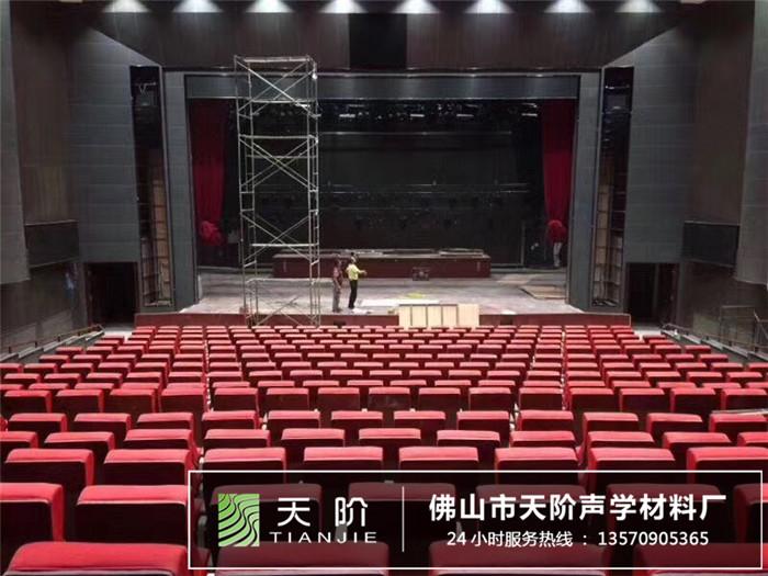 呼和浩特大盛魁剧院 吸音工程案例