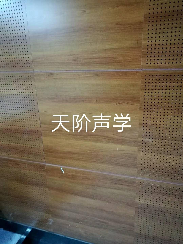 监控室木质吸音板细节图